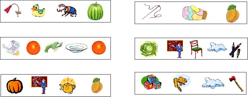 Как определить звуки в словах класс